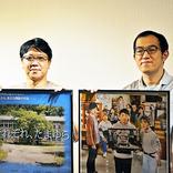 土田英生(MONO)×上田誠(ヨーロッパ企画)、映画公開記念のトークイベントをレポート ~「劇団で映画を作ると、圧倒的にやりたいことが反映できる」