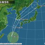 九州 10日に台風5号接近、暴風や高波などに警戒・注意