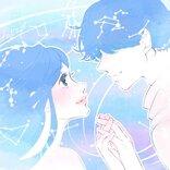 今週の恋愛運ランキング(8/10~8/16)・1位のおひつじ座はアクティブに!