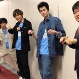 キンプリ永瀬廉、『ネプリーグ』初参戦「チームワークには自信」
