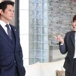 織田裕二、優秀な弁護士・清水ミチコに反発 『SUITS2』第5話