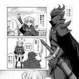 「ぐうかわ」「昇天しそう」 マンガ『うちの魔王が天使でつらい』の暗黒騎士が魔王少女を育てる理由が胸アツだった