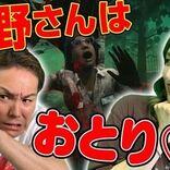 後藤真希、狩野英孝は「お兄さんみたい」YouTubeでゲーム実況初コラボ