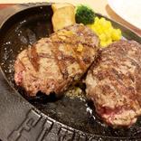 栃木最強のファミレス・フライングガーデンの『爆弾ハンバーグ』が最強すぎて忘れられない / 栃木県出身者に聞いたおすすめグルメ