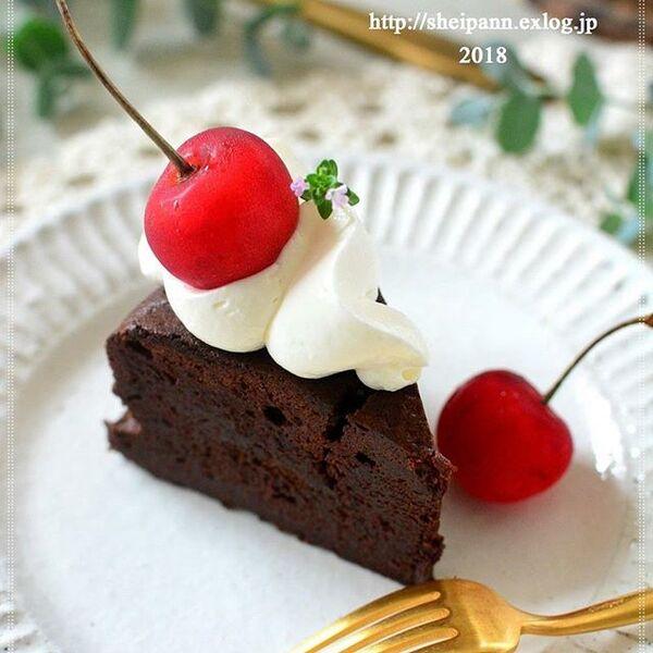 生チョコ風レシピ!ガトーショコラ
