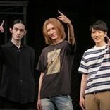 藤井流星、神山智洋出演 舞台『正しいロックバンドの作り方 夏』開幕 出演者コメントが到着