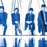 Official髭男dism、ヒゲダンフェスオフィシャルプレイリスト、初のオンラインライブ・『HELLO EP』のSPOT映像が公開