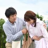 『私の家政夫ナギサさん』第6話 ナギサさんの私生活が明らかに!?