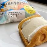 【ローソン新商品ルポ】ふわふわ食感がたまらない!「チームッフル -スフレふんわりワッフルレアチーズ-」