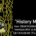 DEAN FUJIOKA、デジタルリリース楽曲「Neo Dimension」ジャケ写、Official Audio期間限定公開