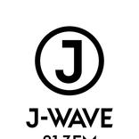 『J-WAVE LIVE 2020』ライブ音源のオンエアやクイズ&プレゼント企画を実施 『J-WAVE LIVE 2020~#音楽を止めるな~』映像の有料配信も