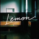 米津玄師「Lemon」6億再生突破、自身の「日本人アーティスト史上最高再生数」更新