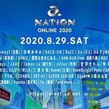 【a-nation online 2020】浜崎あゆみ、DA PUMP、三浦大知、ピコ太郎、SKY-HIら第1弾出演アーティスト