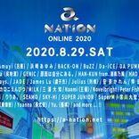 『a-nation online 2020』第一弾出演アーティストを40組以上発表