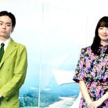 """菅田将暉&小松菜奈、監督から見ても""""ツーカー"""" 過去には「首を締め合い…」"""