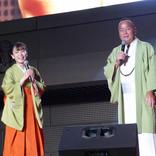 細川たかし 高安と新婚の杜このみに「カカア天下だと思う」、結婚報告にファン拍手