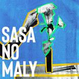 ササノマリイ、新曲「SEI」のデジタルリリースが決定