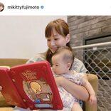 藤本美貴、絵本遊びをする次女との2SHOT公開に「ミキティ美人」「目元がお父さんですね!」の声