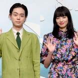 菅田将暉&小松菜奈、3度目の共演を振り返り「本当に縁」と笑顔