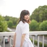 有安杏果、ニュー・シングル「ナツオモイ」発表&ライブ映像作品を発売へ