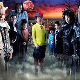 大野智主演『怪物くん』再放送、TVer、Hulu等で配信も決定