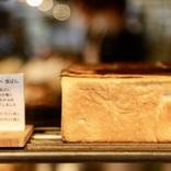 【東京のおいしいパン屋ルポ】365日人気パンランキング|代々木公園