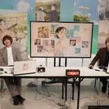 Hey! Say! JUMP八乙女光&伊野尾慧、戦後75年の歴史取材「僕たちが語り継がねばならない」<#あちこちのすずさん>