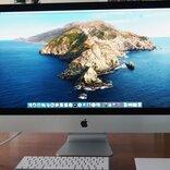 時代が終わりを告げるとき。2020年の27インチiMacは最後のIntel iMac