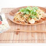 【業務スーパー】1食わずか19円!変幻自在の焼きそばで簡単ランチ!