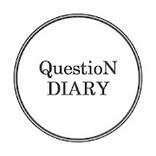 【毎日がアプリディ】たったひとつの質問に答えるだけだが奥が深い日記帳「質問ダイアリー」