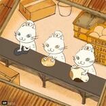 【癒】猫をこねる猫、寿司ネタで寝るうさぎ……かわいいいきものたちの癒し系アニメーションに「無限にみてしまう」「心と体が癒された」の声 - ツイッターで話題のアカウントを紹介