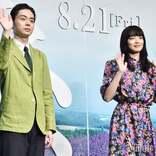 菅田将暉&小松菜奈、仲良し2ショット公開「美男美女」「可愛すぎる」とファン歓喜