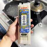 【100均検証】ダイソーに100円で売っていたそうめん『島原素麺』が予想外にウマくて大反省! 教訓「価格でそうめんを見てはいけない」