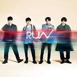 【ビルボード】Sexy Zone「RUN」254,983枚を売り上げ総合首位獲得 米津玄師21曲チャートイン