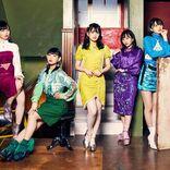 『TIFオンライン2020』出演者第2弾 27組を発表、ステージ名も公開