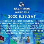 浜崎あゆみ、倖田來未、SUPER JUNIOR、三浦大知ら アジア各国のステージで開催される『a-nation online 2020』第一弾出演アーティストを発表