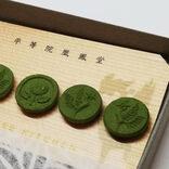 はんなりおうち時間♡和菓子のような可愛い「抹茶お香」