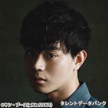 菅田将暉が最高にかっこよかったテレビドラマランキング