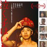 仲野太賀 ナマハゲの面をつけ疾走、吉岡里帆が離婚危機の妻役