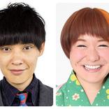 好きを形に! 祇園・櫻井と女と男・ワダちゃん初個展、事前予約制で開催決定