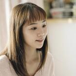 """『窮鼠はチーズの夢を見る』映画初出演の咲妃みゆ、""""夫""""大倉忠義は「眩しかったです!」"""