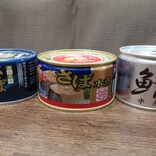 Twitterで大人気の鯖缶レビューキャラ「サバ子」 その実力を確かめてみた