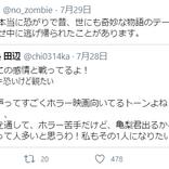 """ネタ合わせ中に逃走!? ぼる塾田辺の意外な""""弱点""""とは"""