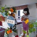 ノンスタ石田、双子の愛娘への誕生日プレゼントが「クオリティ高すぎ!!」と反響