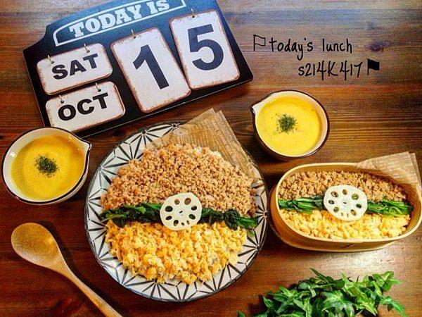 子供に人気の昼ごはんレシピ《丼》3