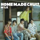 M!LK、アルバム『HOME MADE CHU!?』に初のドラマタイアップ曲を収録
