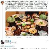 野口健さん「精一杯のおもてなし、誠意に対しなんたる虚しいコメント…」話題の「廃棄前提おじさん」に対しツイート