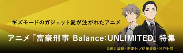 sp_banner_03