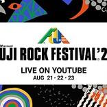 【FUJI ROCK FESTIVAL '20】YouTubeの特別ライブ番組、各日配信アーティスト発表