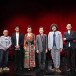 鳥山雄司の還暦をお祝いするSP公演『鳥山雄司~Happy60~』に松任谷由実、葉加瀬太郎ら出演!
